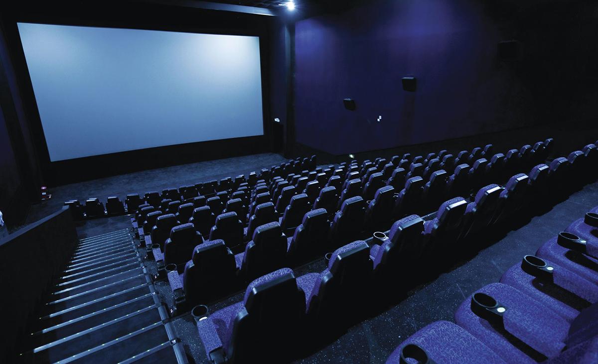 Kino Saal Baden Baden